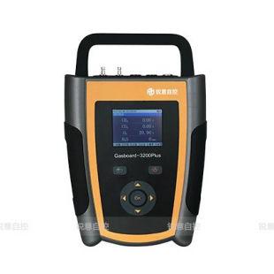 锐意自控沼气分析仪(智能便携型)Gasboard-3200Plus