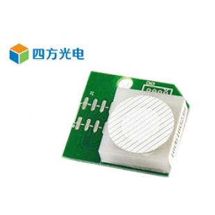 电化学甲醛传感器模块