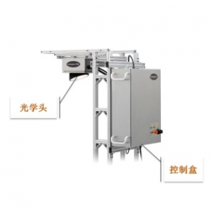 珠海欧美克   QualitySpec 7000近红外光谱仪