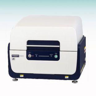 日立EA1000VX X射线荧光分析仪