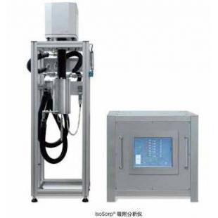 IsoSorp吸附分析仪