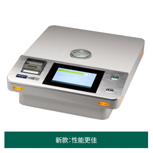 日立   台式 XRF 光谱仪 | Lab-X 和 X-Supreme ub8优游登录娱乐官网列 Lab-X5000