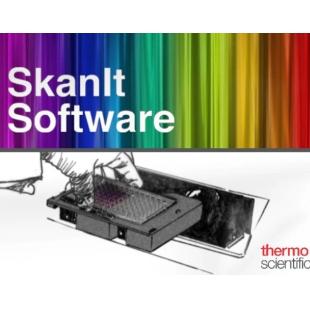 Thermo Scientific™ SkanIt™ 软件