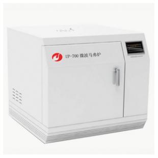 祥鹄科技  微波马弗炉UP-700