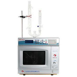 祥鹄  电脑微波催化合成萃取仪XH-100A/微波反应