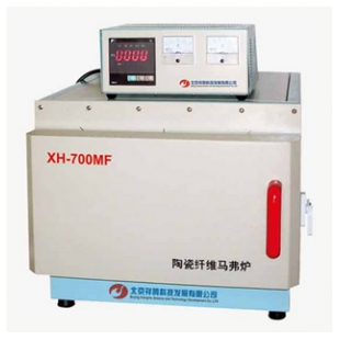 祥鹄科技  陶瓷纤维马弗炉XH-700MF