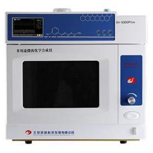 祥鹄  多用途微波化学合成仪XH-8000Plus/微波合成仪