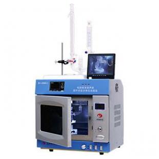 祥鹄科技 电脑微波超声波紫外光组合催化合成仪XH-300UL+/微波反应器