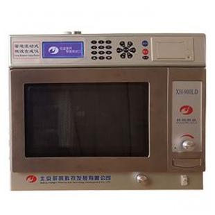祥鹄科技  管道流动式微波反应器XH-900LD