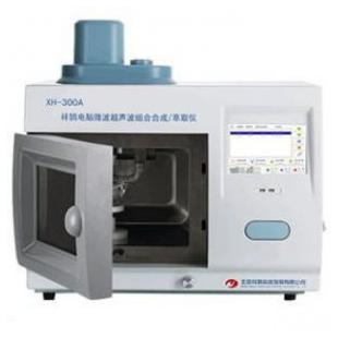 祥鹄科技   电脑微波超声波组合合成萃取仪XH-300A/微波萃取