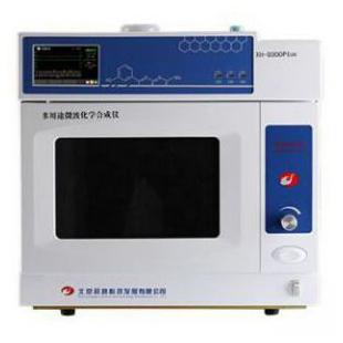 祥鹄科技  多用途微波化学合成仪XH-8000Plus/微波合成仪