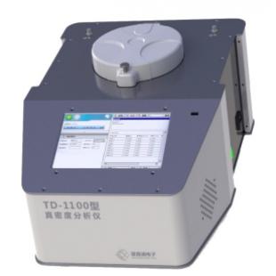 北京彼奥德   TD-1100气体法真密度分析仪_粉末密度分析仪