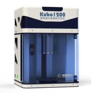 北京彼奥德     超高速比表面积分析仪Kubo-1200