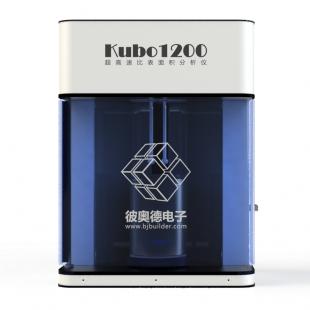 北京彼奥德     超高速比表面积分析仪Kubo-1200_孔径分布