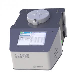彼奥德 气体法真密度分析固体密度分析粉末密度分析仪
