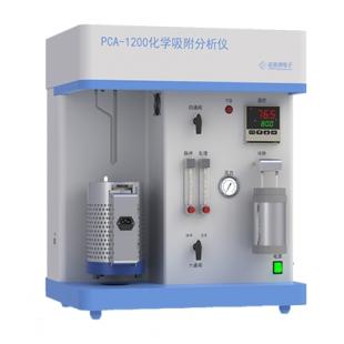 彼奥德 化学吸附仪程序升温吸附脉冲滴定TPDTPR