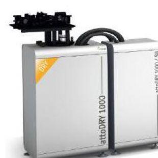 低震動無液氦磁體與恒溫器 - attoDRY系列