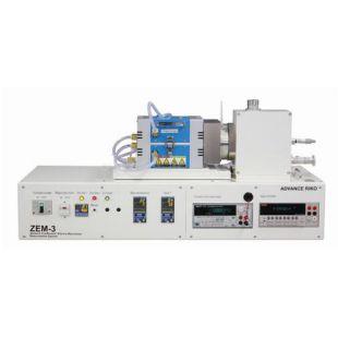 塞貝克系數/電阻測量系統ZEM
