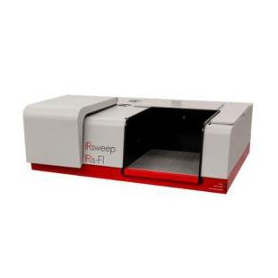 IRsweep时间分辨超灵敏(微秒级)红外光谱仪