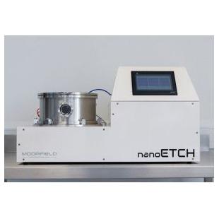 多功能薄膜制备系统-nanoETCH