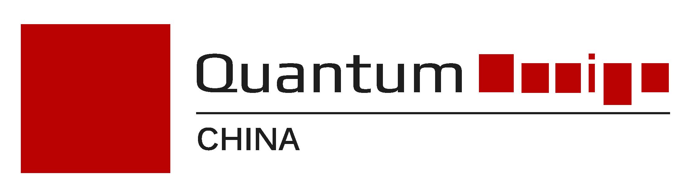 Quantum Design中国子公司
