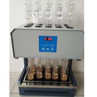 标准COD消解装置KHCOD-12