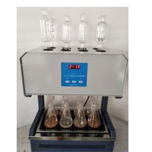 标准COD消解装置8个250ML锥形瓶