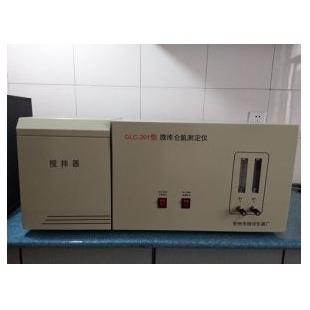 微库仑硫氯测定仪