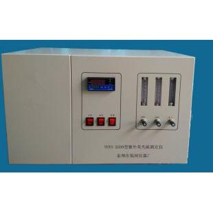 紫外荧光硫测定仪YHTS-2000