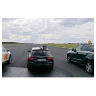 德国Lufft MARWIS移动式路面气象传感器