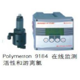 法國Polymetron9184 TFC/ACID水質監測設備