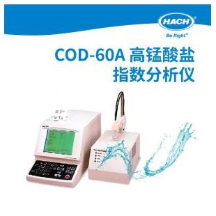 美国哈希.  COD-60A 高锰酸盐指数分析仪