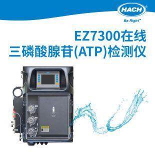 EZ7300 ATP(三磷酸腺苷)在线分析仪在发电厂对优化杀菌剂加药方案的应用