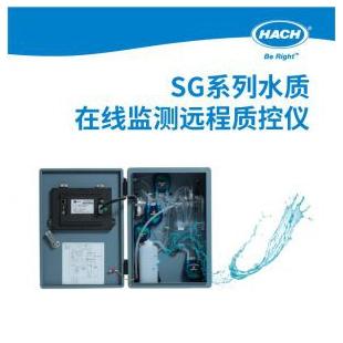 美国哈希  SG系列水质在线监测远程质控仪