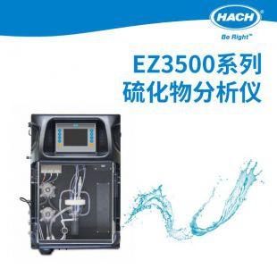 美国哈希  EZ3500系列硫化物分析仪