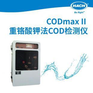 美国哈希  CODmax II 重铬酸钾法COD检测仪