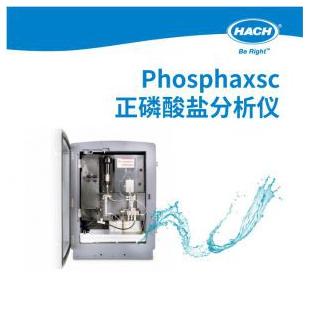 美国哈希  Phosphaxsc正磷酸盐分析仪