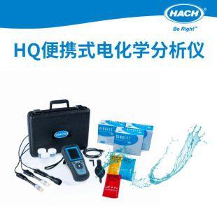 美国哈希  HQ便携式电化学分析仪