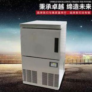 长流  FM70雪花制冰机
