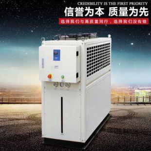 工业冷水机LX-10K
