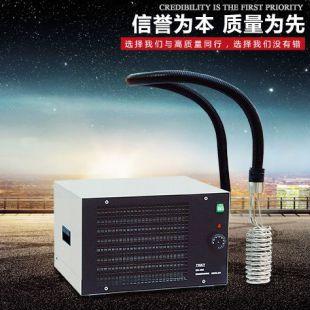投入式制冷器EK201