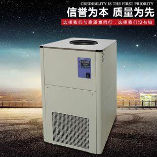超低温冷阱CT-100