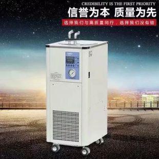 科研仪器 低温循环机