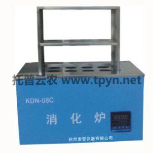 托普云农凯氏定氮仪消化炉  自动控温消化炉价格