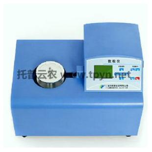 托普云农-SLY-C-光电自动数粒仪