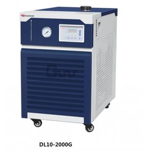 DL10-2000G循环冷却器