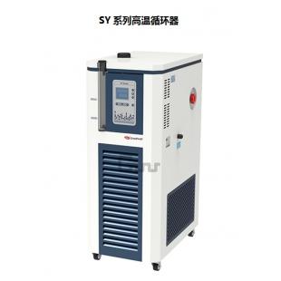 SY-20-250密閉循環器