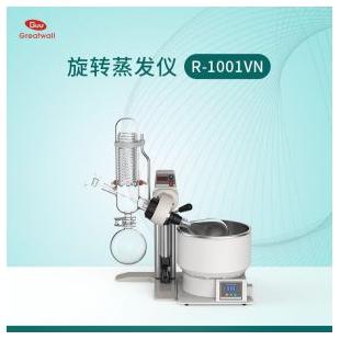 实验室用台式R-1001VN旋转蒸发器