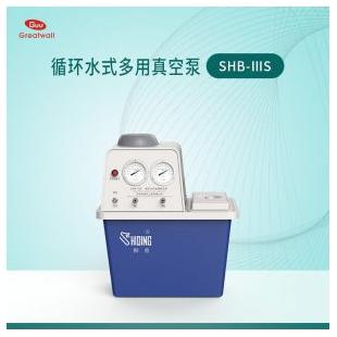 【耐酸型SHB-IIIS循环水真空泵】