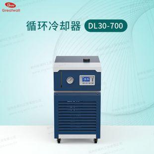 【长城科工贸】制造商密闭式循环冷却器DL30-700降温设备配套10L旋蒸